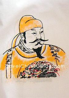 Mortal (Historical), Li Hong