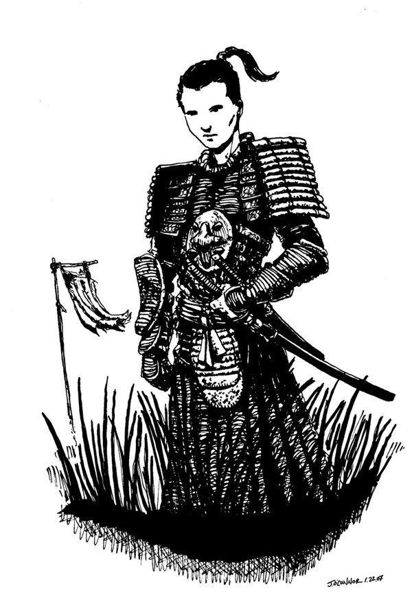 Ebi Ieyasu