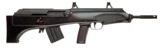 M25A Plasma carbine