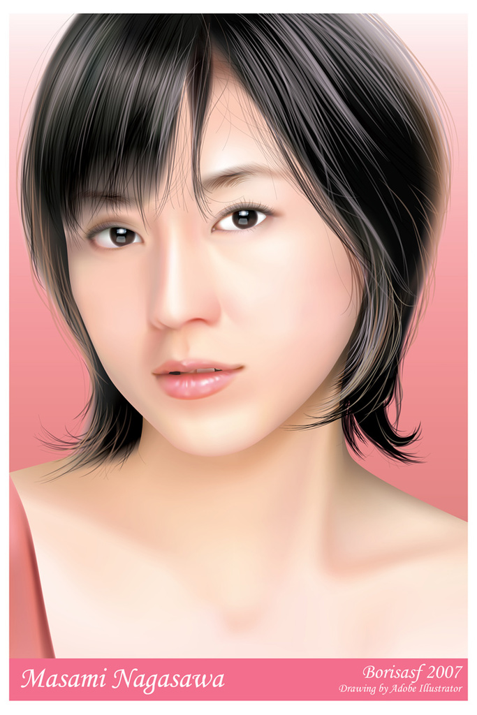 Michiko Sato