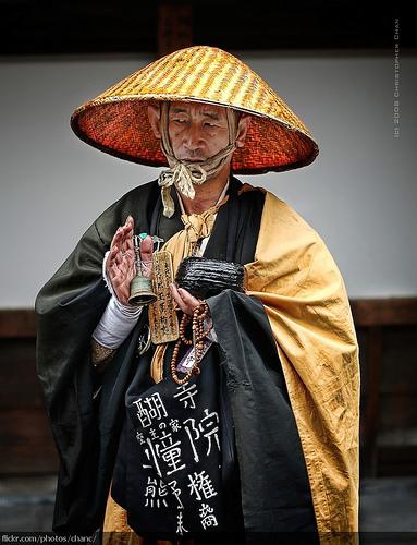 Taki Matumoto
