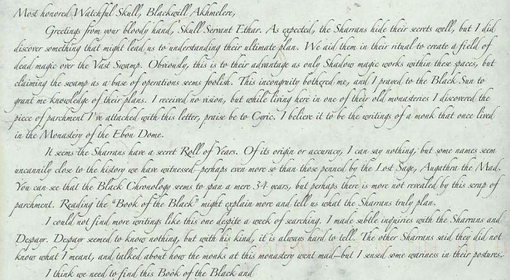Ethar's Unfinished Letter