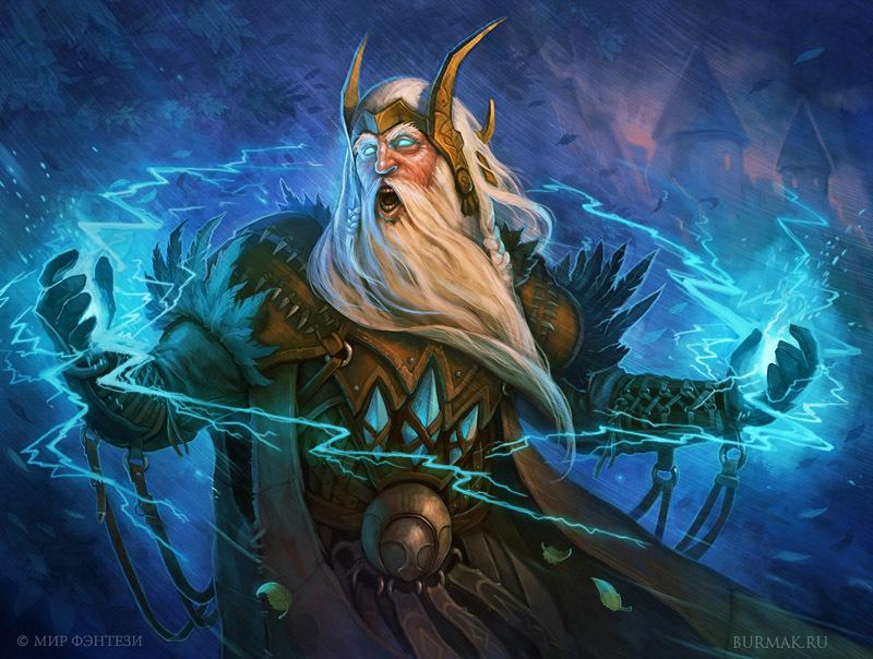 Kaldonus The Fate Weaver