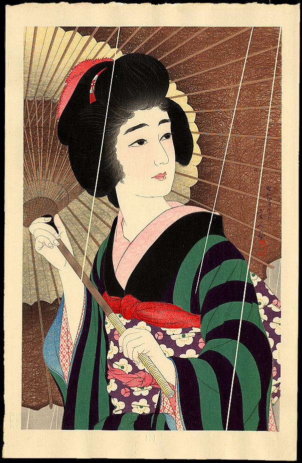 Tsuruchi Akimi