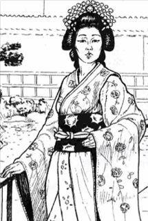 Otomo Yorishiku