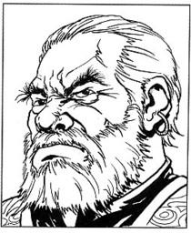 Sir Reinhardt, Thorne