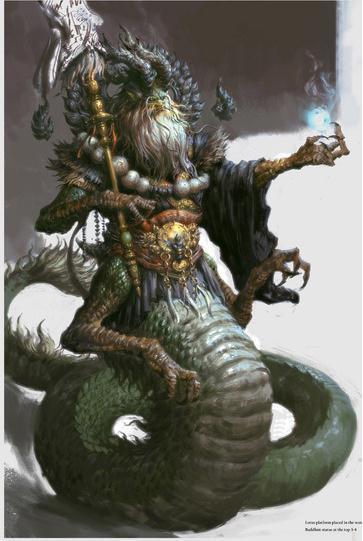 Meliora Posi:  Prince Shushshu