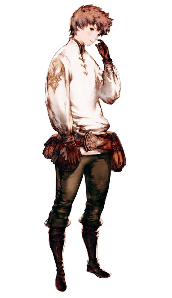 Flynn WildStrider