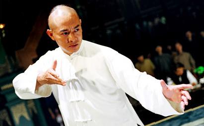 Master Jin