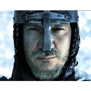 Sir Kaine d'Helion