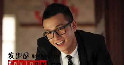 Chen Hsu