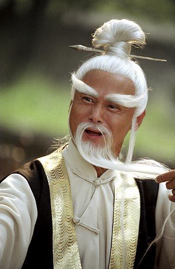 Maître Fû