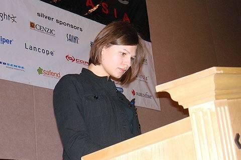 Джоанна Рутковская