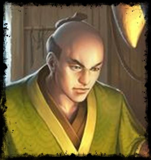 Kitsuki Shingen