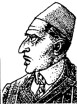 Omar Shakti