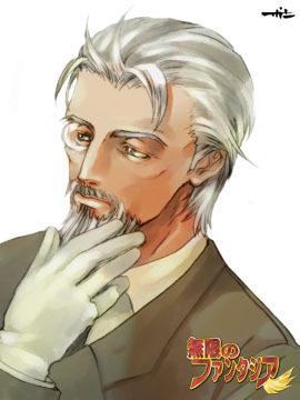 [RIP] Lucius Šeng