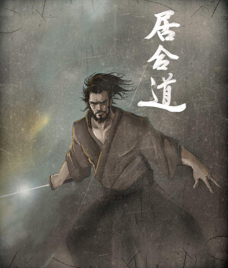 (NPC) Ishiru