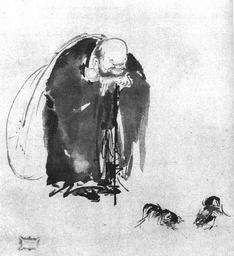 Diogymoto, a.k.a., Sing Dog