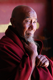 Gansu Lu