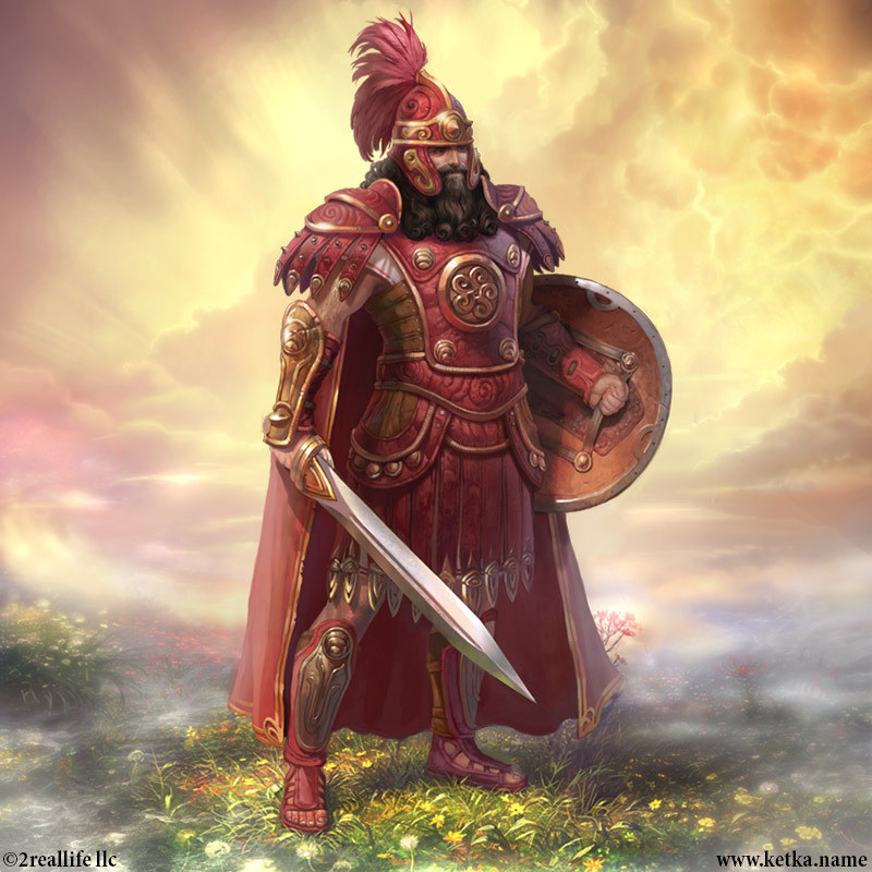 Ezra Orome