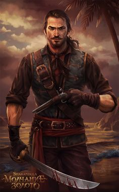 Jameson Lockhart