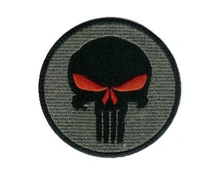 "19th (Motorized) Rifle Infantry Battalion - ""Black Skulls"""