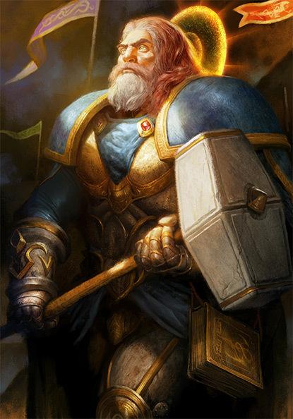 King Gerold Kenryn IV