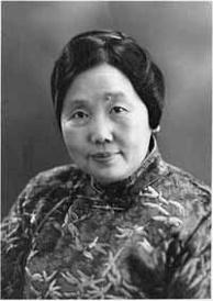 Chin Daiyu
