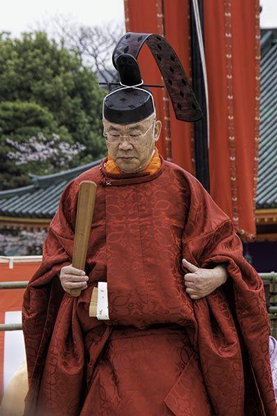 Shichiro Tenma