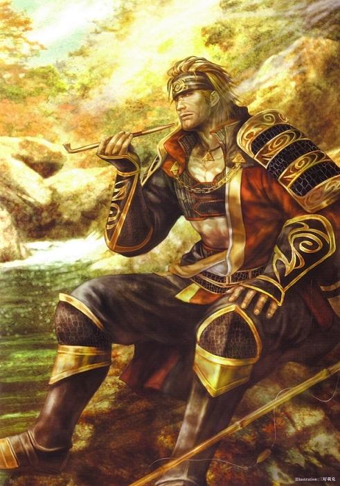 Etaki Mouko of the Tiger Clan