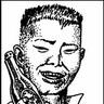 Isoge Taro