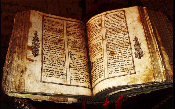 Spellbook of Yugareda Shosaito