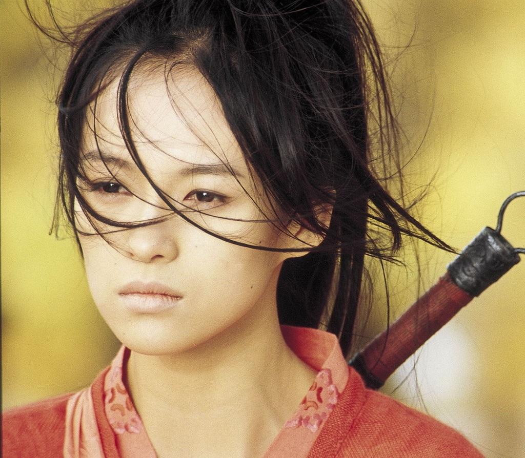 Takara Short