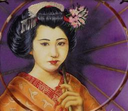 Mie Yumi