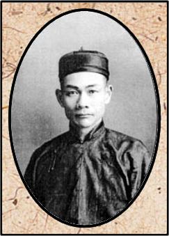 Long Ju Shen