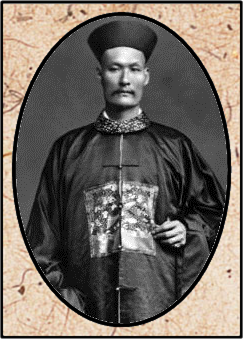 Junjie Hung