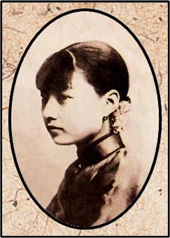 Mei Ju Shen