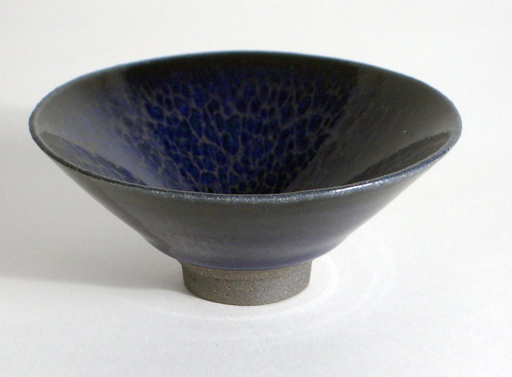 Hida Atsushige's Sake Cup