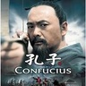 Confuscius