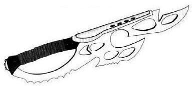 Jengardin Double-bladeed vibroblade