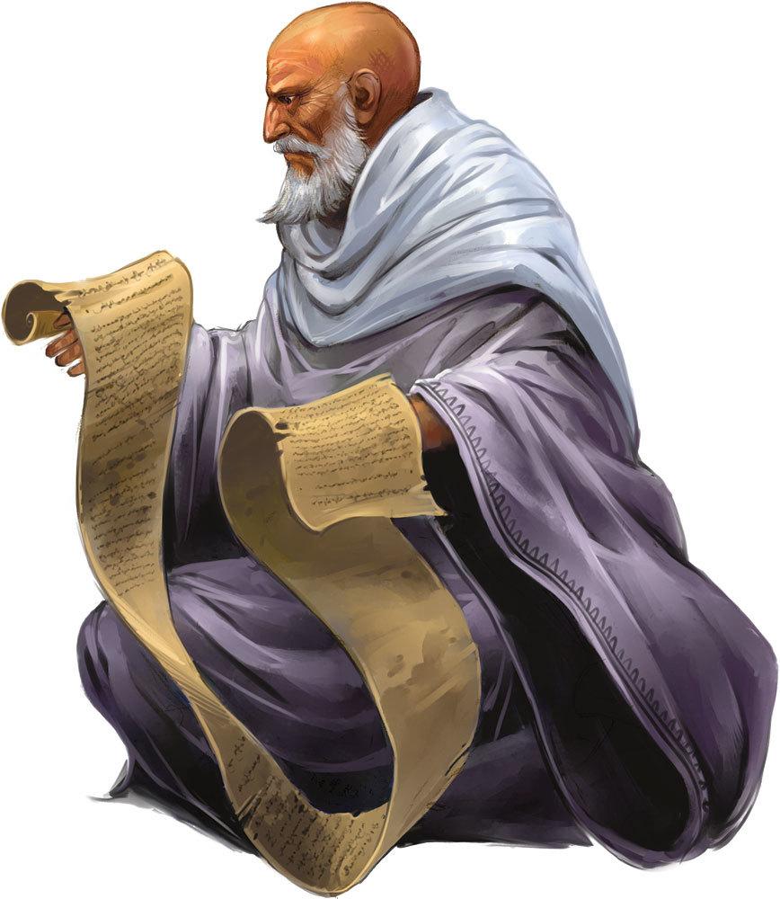 Lucius Nequra
