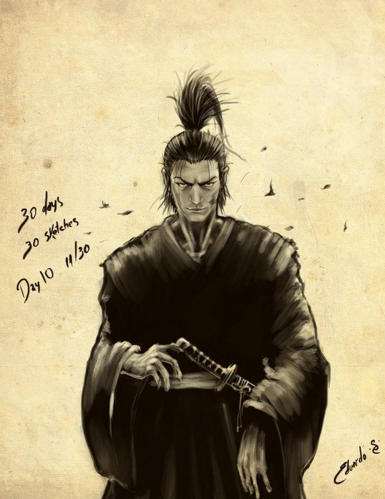 (Shiba) Masaru