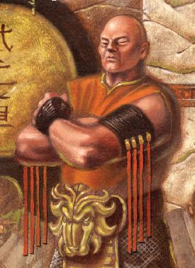 Daidoji Utamuro
