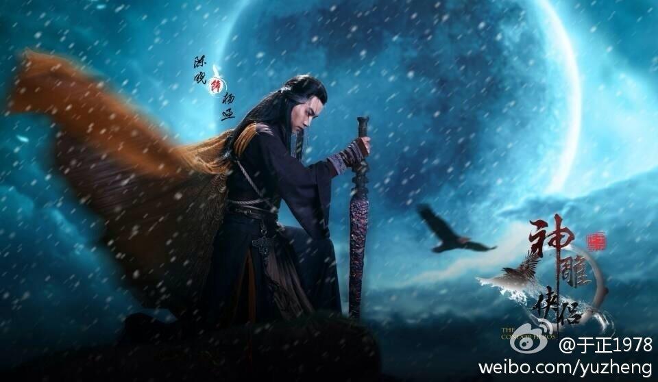 Tian el dragon del vacio (Sifu de Dugu)