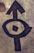 Symbole de l'Oeil qui Boucane