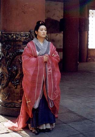 La Dame du Zhao