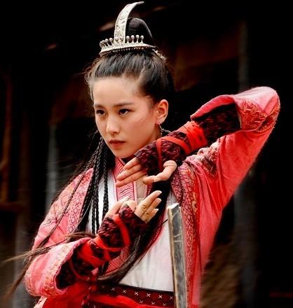 """""""Oiseau Migrateur"""" Qiu Mei Lin"""