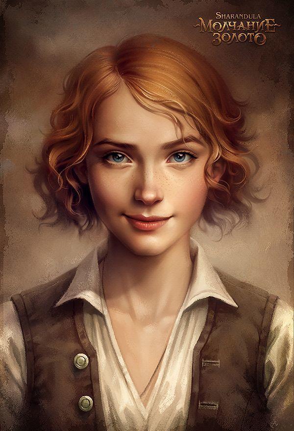 Samantha Firebeard