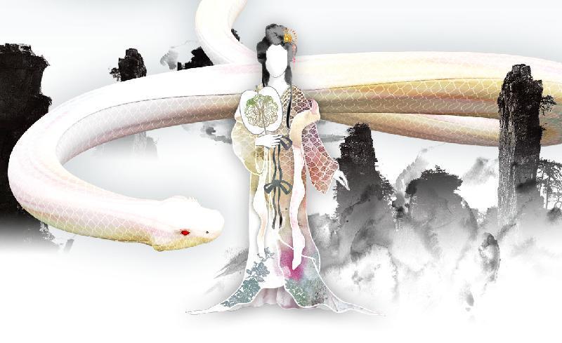 Bai Su Zhen