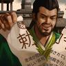 Tsuruchi Dei
